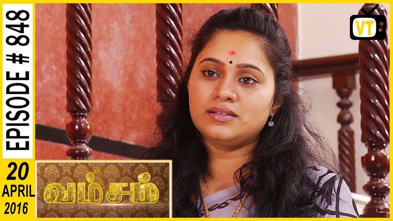Vamsam Tamil Serial Today 247