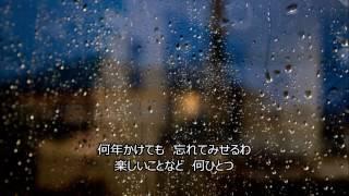「置き手紙」は1991(平成3)年11月1日にリリースされた松山千春の22枚...