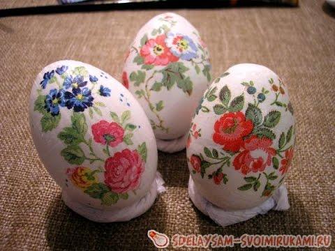 Украшение пасхальных яиц Как украсить пасхальные яйца