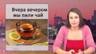 Особенности русского национального акцента [Часть 1]