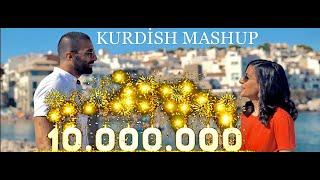 Uğur Çoban feat. Yeliz Çoban / KURDISH MASHUP 2020