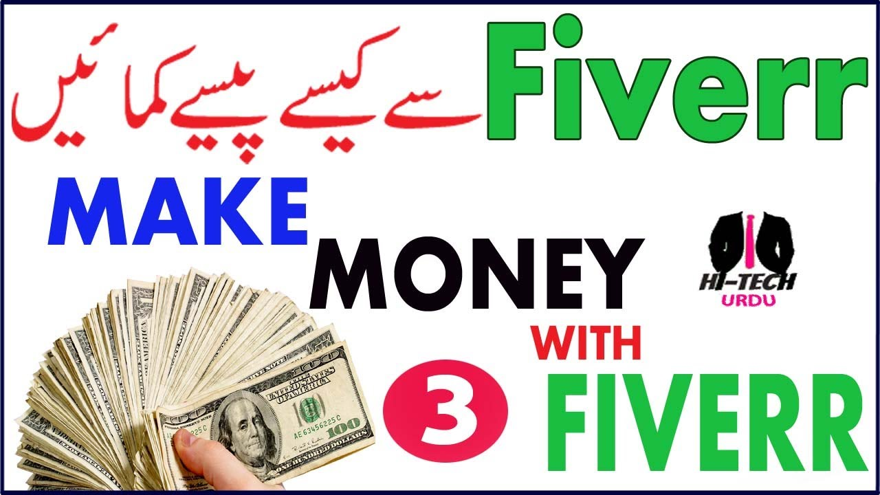 How To Make Money From Fiverr In Nigeria