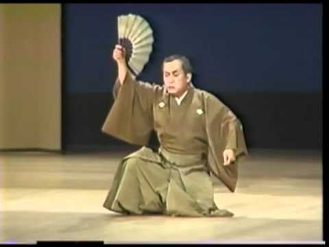 Nihon Buyo 日本舞踊 Senzo Nish...