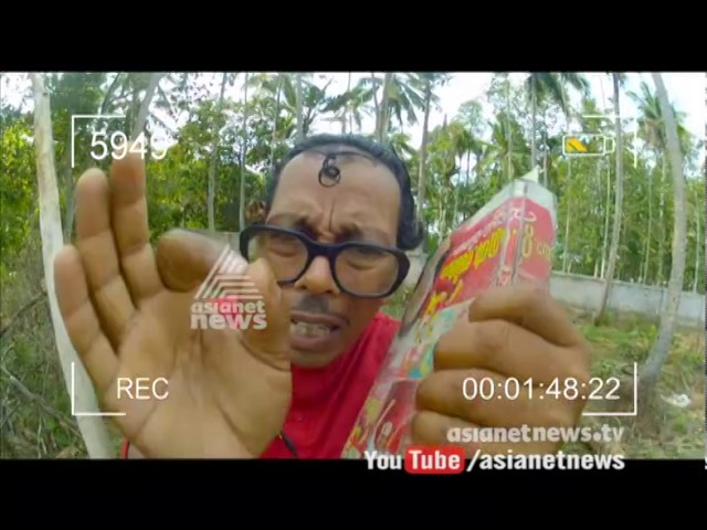Munshi on Jishnu Pranoy's facebook posts about Pinarayi Vijayan 5 Apr 2017