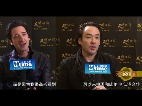 Dragon Blade Stars Interview - John Cusack and Adrien Brody (All English)