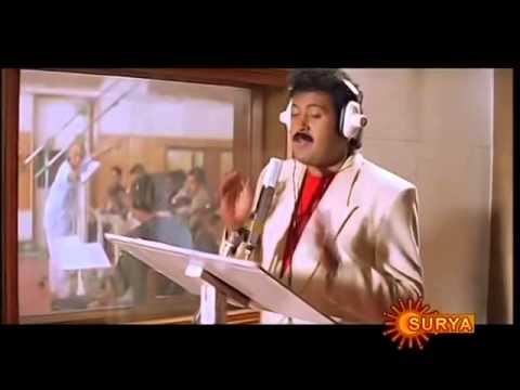 devaragame malayalam song