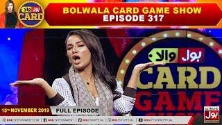 BOLWala Card Game Show | Mathira Show | 15th November 2019 | BOL Entertainment