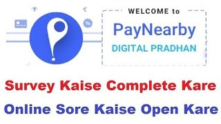 PayNearby Survey Kaise Complete Kare | PayNearby | PayNearby Survey | AEPS | Buynearby
