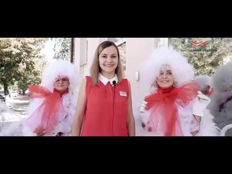 """г. Шахты УЦ """"Мастерская Красоты"""" День открытых дверей"""