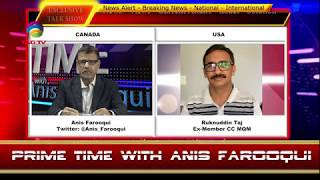 Asad Omar Resignation, MQM Contoversy, Balochistan Attack, India Elections's Discussions @TAG TV