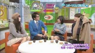 指原莉乃と小嶋陽菜 part1