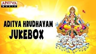 Aditya Hrudhayam Jukebox || Sanskrit Devotional || Sri Hari Achyuta Rama Sastri