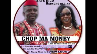 BATE NICO & NKONGHO REGINA  (NEW LOOK  CHOP MA MONEY)