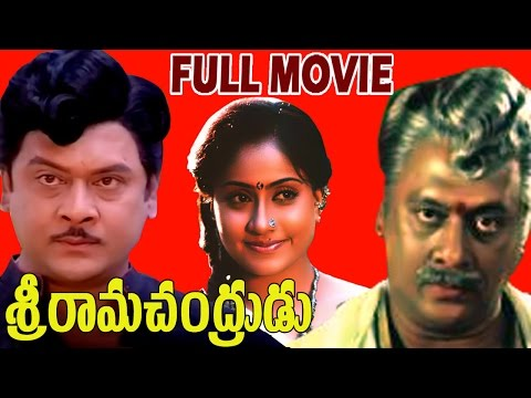 Srirama Chandrudu Full Movie | Krishnam Raju | Vijaya Shanthi | Sujatha | V9 Videos