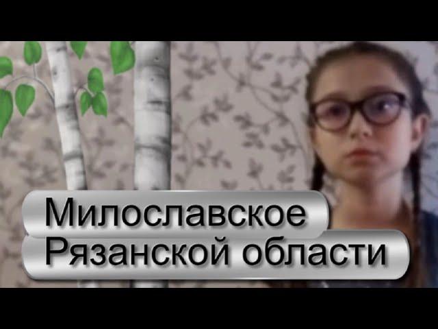 Изображение предпросмотра прочтения – ДарьяЕпифанова читает произведение «Дорогая, сядем рядом..» С.А.Есенина