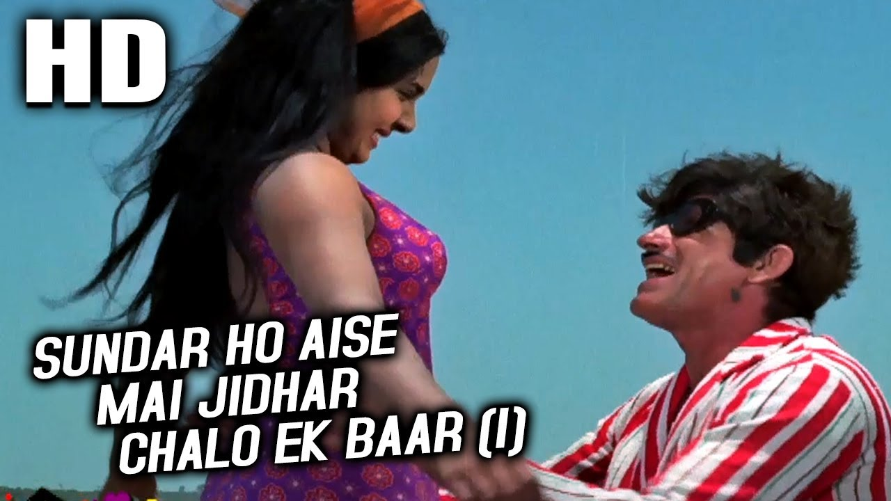 Download Sundar Ho Aise Mai Jidhar Chalo Ek Baar (I)   Mohammed Rafi   Dil Ka Raja 1972 Songs   Raaj Kumar