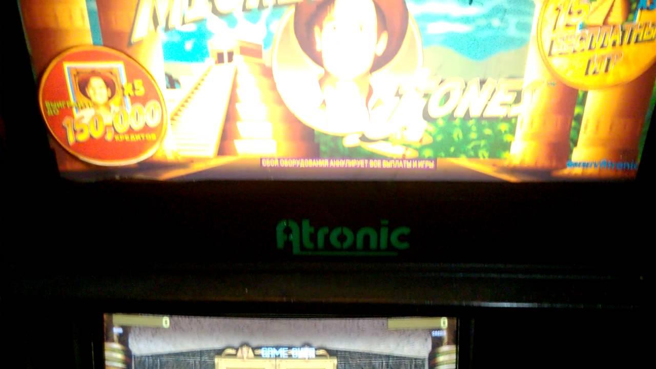 Игровые автоматы atronic