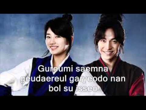 Lagu Gu Family Book My Love Is Hurt