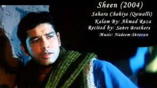 Sahara Chahiye Sarkar - Sheen 2004
