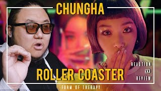 """Producer Reacts to Chungha """"Roller Coaster"""""""