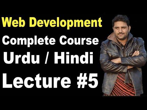 Web Development - HTML Different Text Formatting Lesson 5 Urdu / Hindi thumbnail