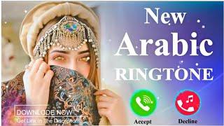 Mohammad Nabina New ringtone 2021, Love ringtone, Best ringtones, Arabic ringtones, Mobile ringtones