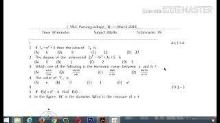 SSLC maths passing package English medium 35marks.students should work questions of same patterns