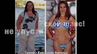Весенняя Трансформация тела в студии фитнеса ФОРМА, г.Севастополь