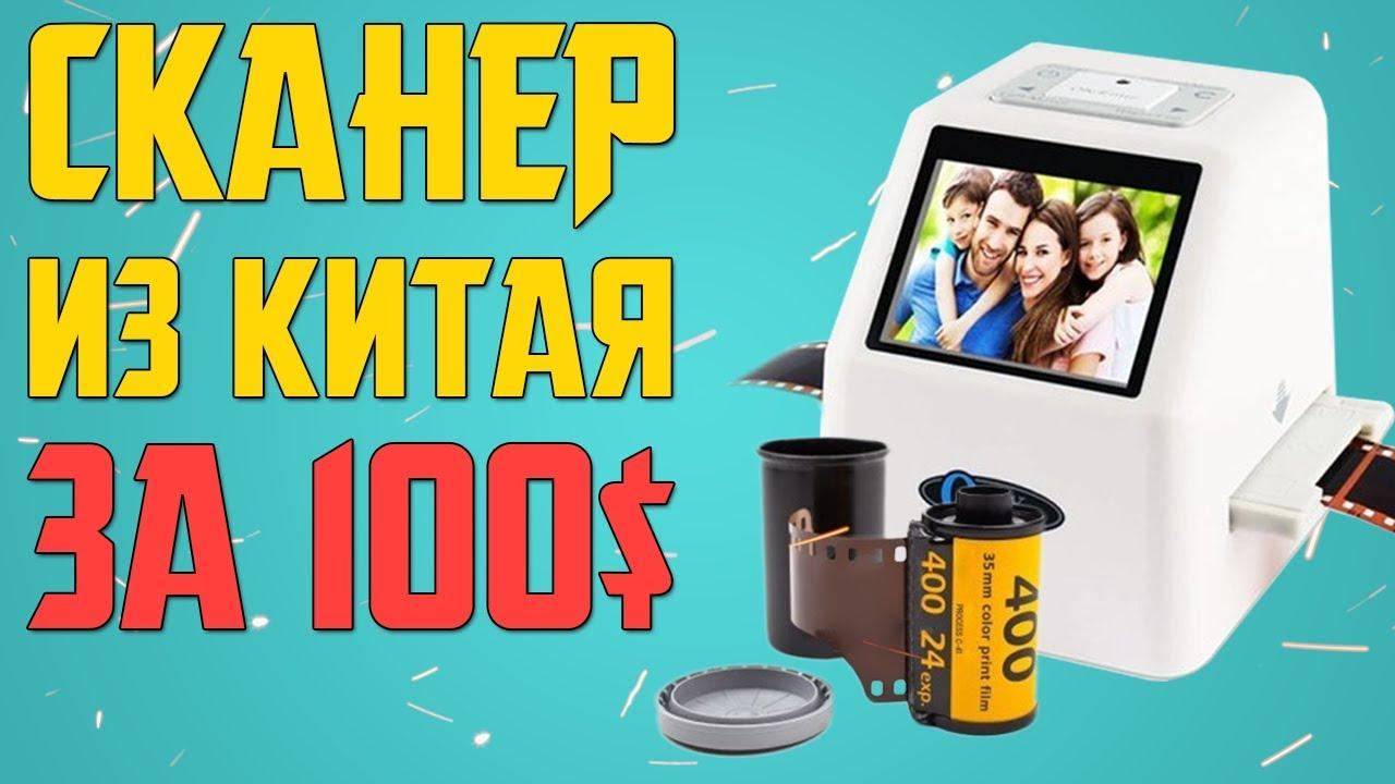 Negative Photo Scanner 35mm Slide Film Digital Converter .