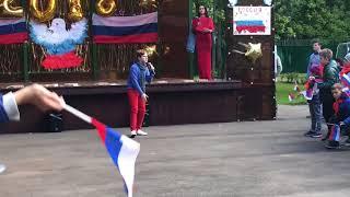 «Ванюша» саундтрек фильма «Последний богатырь»