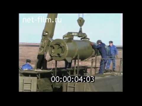2006г. Ракетный комплекс