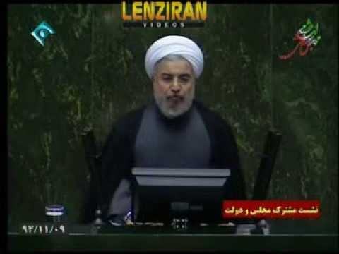 Hassan Rohani speech about critical situation  in common session with Malis on 29 January