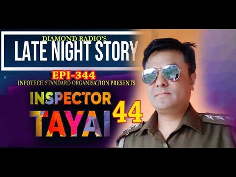 Download INSPECTOR TAYAI 44 EP  || 23RD  DECEMBER 2020 // DIAMOND RADIO LIVE STREAMING
