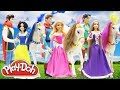 Play Doh Dress Disney Couples Snow White Charming Rapunzel Flynn Aurora Philips and Horses