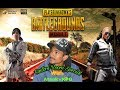 pubg mobile// custom rooms solo tournament  winner gets 20 rs paytm above 12 kills + 10 extra