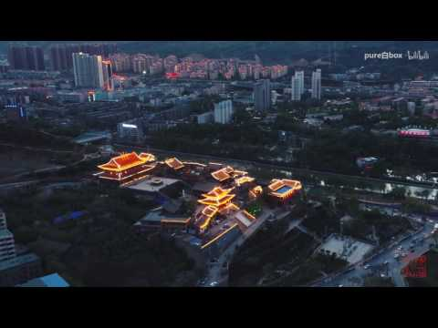 China Xining City (→_→)带你们走进大西部 西宁市(青海省)