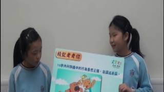 九龍塘天主教華德學校 - 全城傳誠活動