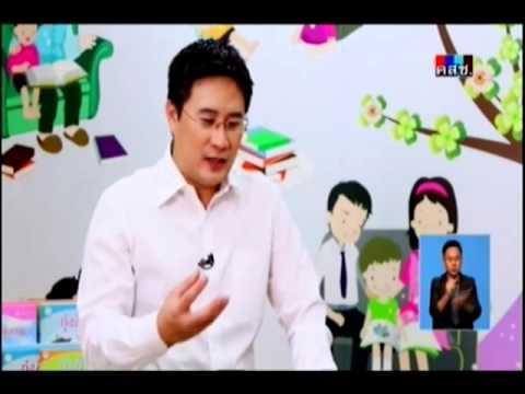 เดินหน้าประเทศไทย เด็กไทยพัฒนาการดีประชากรมีคุณภาพ