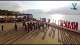 Пермский губернский оркестр выступил на набережной