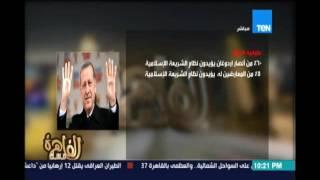 مساء القاهرة يرصد أهم ما حدث في تركيا بعد محاولة الأنقلاب يوم 15 و16 يوليو