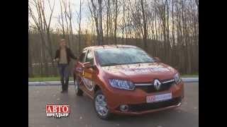 Тест драйв автомобиля Renault Logan от Солли Плюс