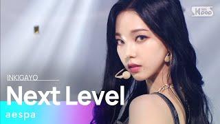 Download lagu aespa(에스파) - Next Level @인기가요 inkigayo 20210530