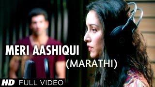 Meri Aashiqui Full Video Song Marathi Version [Aashiqui 2] - Neha Rajpal, Vishal Kothari