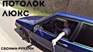 видео ВАЗ-2109.ру — ремонт своими руками