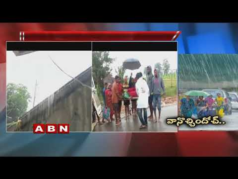 Heavy rains in Telangana and Andhra Pradesh In Next 48 Hours