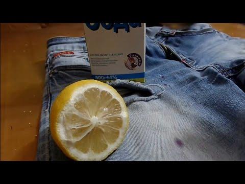 Как вывести пятна на одежде от ягод?СОДА + Лимон = Нет ПЯТНА.