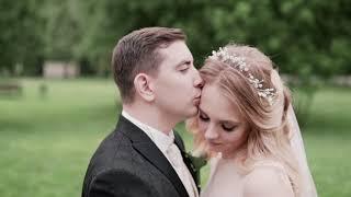 Свадьба Анны и Алексея в парк-отеле «Белые Аллеи»
