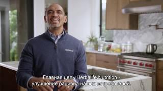 Коктейли Herbalife Формула 1 : высококачественное питание