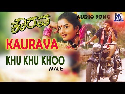"""Kaurava - """"Khu Khu Khoo (Male)"""" Audio Song   B C Patil, Prema   Hamsalekha   Akash Audio"""