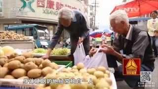 欢迎订阅走遍中国频道https://goo.gl/IMynXW 本期节目主要内容: 四川省...
